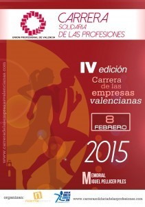 Cartel Carrera Empresas 2015 Mejorado